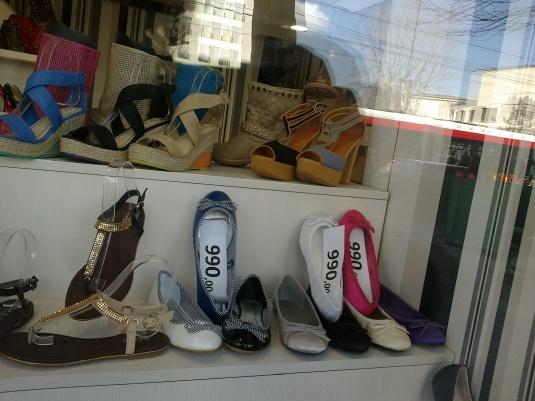 Jeftina,moderna obuća
