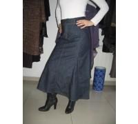 Teksas suknja Best za punije dame-200x180